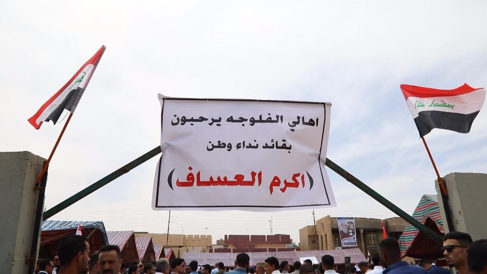 الاستاذ العساف من الفلوجة: مشروعنا نداء وطن نحو التغيير لن يتوقف ومرشحينا امل العراقيين بغدٍ مشرق